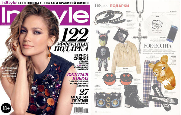 InStyle Russia  features Violet Darkling's Fossa Ring