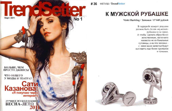 Trendsetter Russia features Violet Darkling Cufflinks