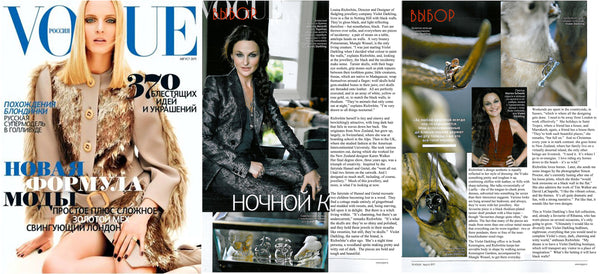 Vogue Russia features Violet Darkling's Louisa Richwhite