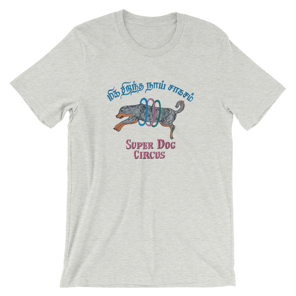 Super Dog Circus (Unisex T-Shirt)