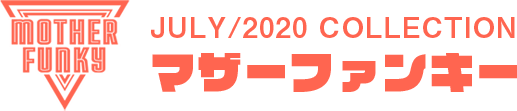 MOTHER FUNKY コレクション2020