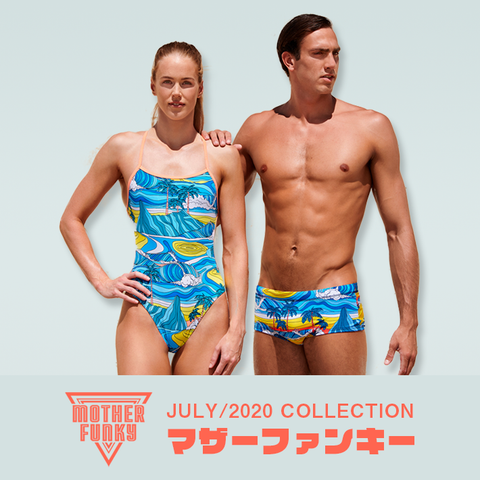 mother funky 2020 funkita collection