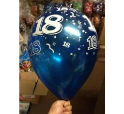 PRINTED LATEX BALLOON 28CM - 18TH BIRTHDAY PEARL SAPHIRE BLUE