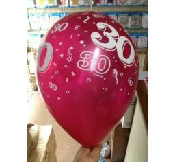 PRINTED LATEX BALLOON 28CM - 30TH BIRTHDAY PEARL MAGENTA