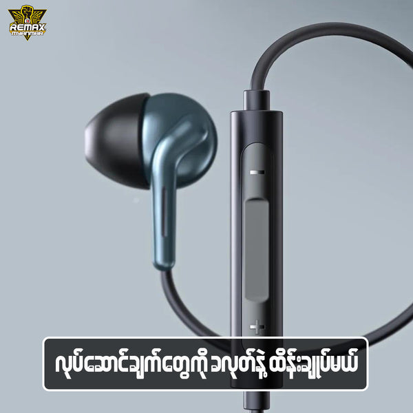 DUAL-MOVING COIL WIRED EARPHONE RM-595