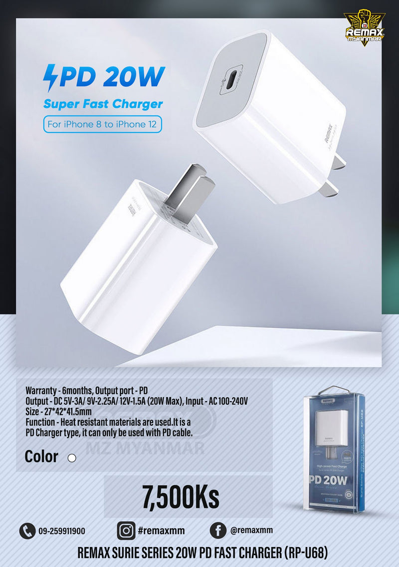 IPhone 12 Charger REMAX-RP-U68 PD-20W SURIE SERIES PD FAST CHARGERS ,20W PD, Fast /Quick Charger ,USB-C iPhone 12/12 Mini/12 Pro/12 Pro Max/ iphone 11/iFast Charging/type c to lightning