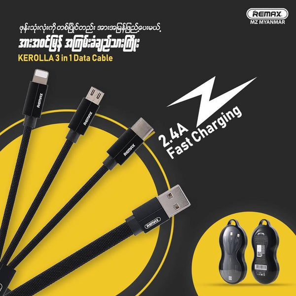 REMAX-RC-094th(3IN1)KEROLLA 2.4A CABLE FOR LIGHTNING/MICRO/TYPE-C,Cable,2 in 1 cable,2 in 1 USB Cable,2 in 1 charging cable Phone Charging Cable,2 in 1 cable for mobile phone,smart phone,tablet,iPhone,iPad,2 in 1 USB Charging Cable