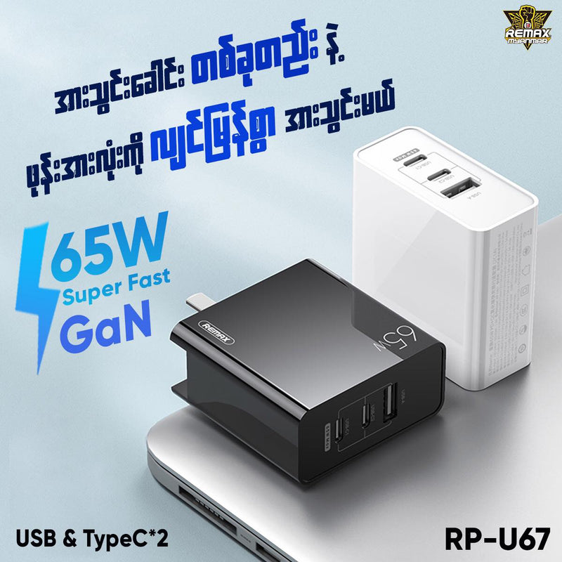REMAX-RP-U67 65W SENMY SERIES PD+QC GAN FAST CHARGER RP-U67 WITH 2 TYPE-C AND 1USB OUTPUT,20W PD, Fast /Quick Charger ,USB-C iPhone 12/12 Mini/12 Pro/12 Pro Max/ iphone 11/iFast Charging/type c to lightning