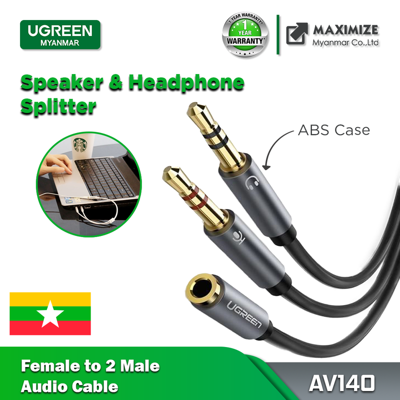 UGREEN-AV140 3.5mm Female to 2 Male Audio Cable ABS Case