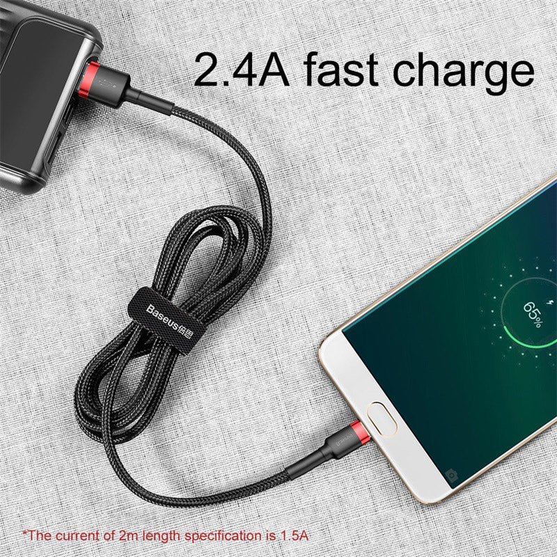 BASEUS CAFULE CABLE USB FOR MICRO 2.4A 1M,Cable , Micro Cable , Micro Charging Cable , Micro USB Cable , Android charging cable , USB Charging Cable , Data cable, Fast Charging Cable , Quick Charge Cable , Fast Charge USB Cable