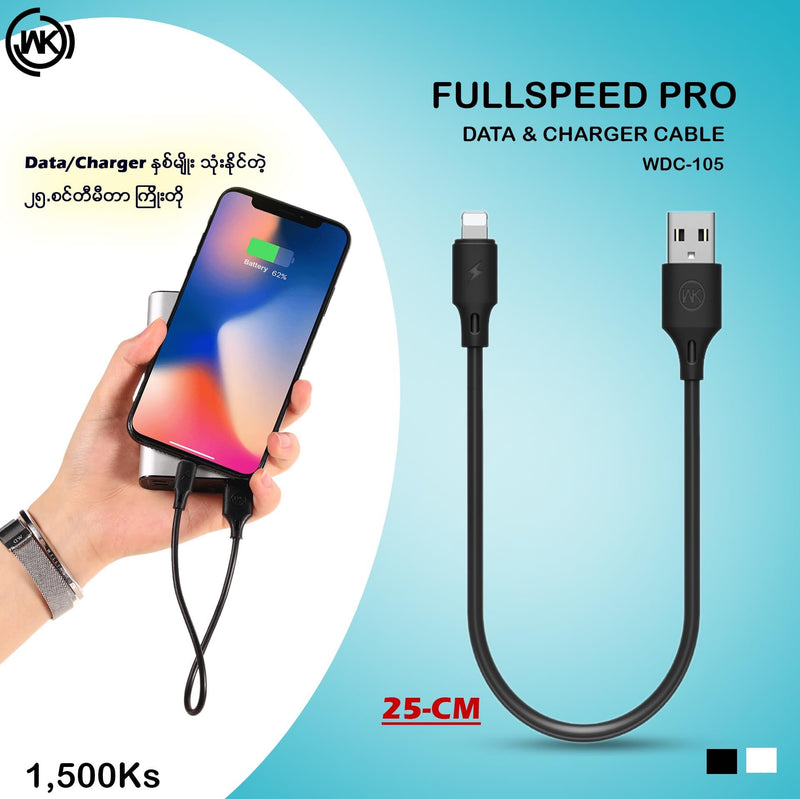 WK---WDC-105I  IPH  FULL SPEED PRO DATA CABLE FOR LIGHTING   2.4A  (25CM)