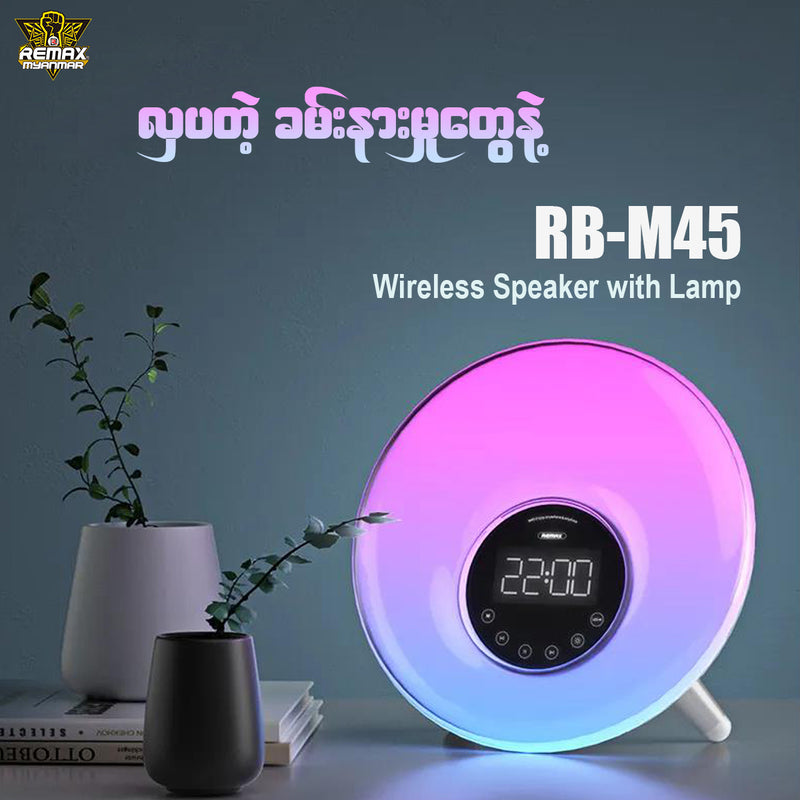 RB-M45 LAMP Wieless Speaker (LAMP 5W/Bluetooth/FM/ALARM),Speaker,Bluetooth Speaker,Wireless Speaker,Desktop Speaker, Portable Speaker,Mini Bluetooth Speaker,wireless speaker for Phone,Computer ,Music ,iPhone,iPad,Tablet,Flash Drive,Aux,RGB