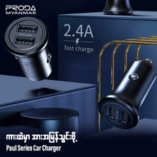 Load image into Gallery viewer, PRODA PD-C27 PAUL SERIES DUAL USB CAR CHARGER (2.4A)