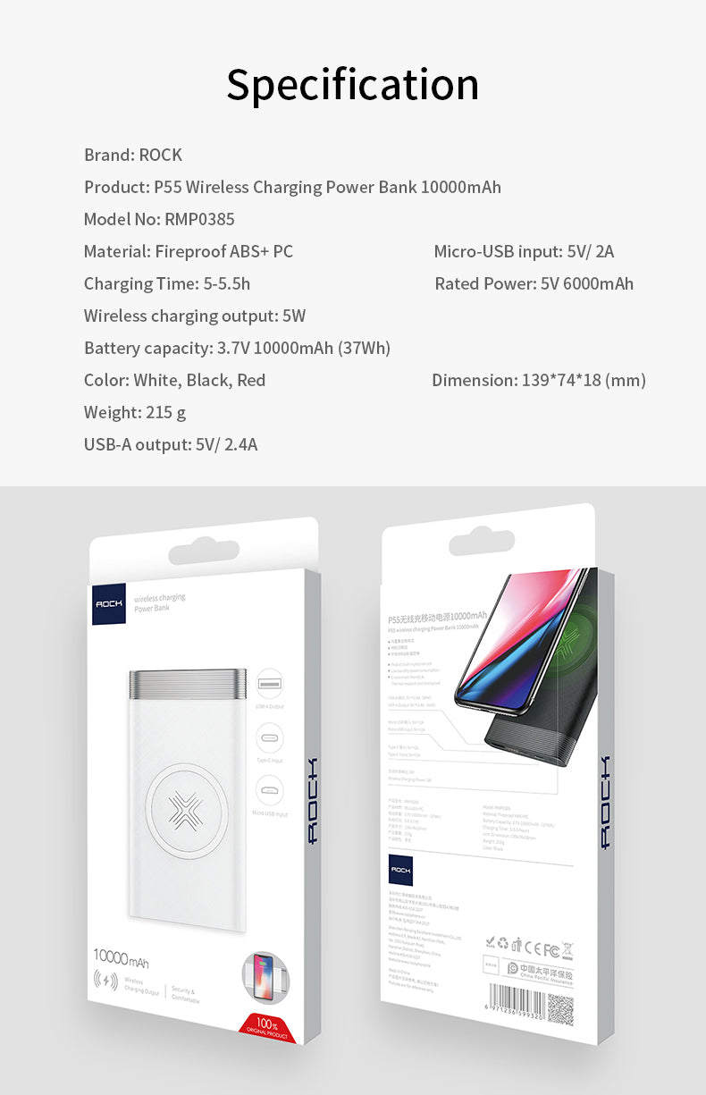 P55 Wireless Charging 10000mAh PowerBank, Wireless Power Bank, PD Power Bank,Fast Charge Power Bank , USB C Power Bank , High Capacity Power Bank ,10000 Mah Power Bank , Power Bank 10000 Mah, 10000 Mah Powerbank, Powerbank,Power Bank , Best Power Bank