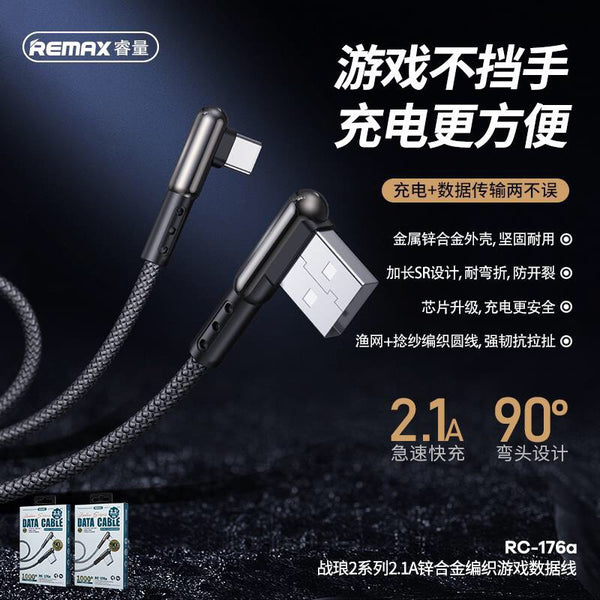 REMAX---RC-176A JANLON 2 SERIES ZINC ALLOY BRAIDED GAMING DATA CABLE FOR TYPE-C (1M) (2.1A) Type C Cable for Andorid,USB Type C Cable,USB C Charger Cable,Type C Data Cable,Type C Charger Cable