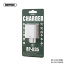 REMAX-RP-U35 DUAL 2USB 2.1A CHARGER RP-U35,Charger,USB Phone Charger,Mobile Phone Charger,Smart Phone Charger,Andriod Phone Charger , Muti port usb charger,quick charger,fast charger,the best usb phone charger,wall charger,Portable Charger