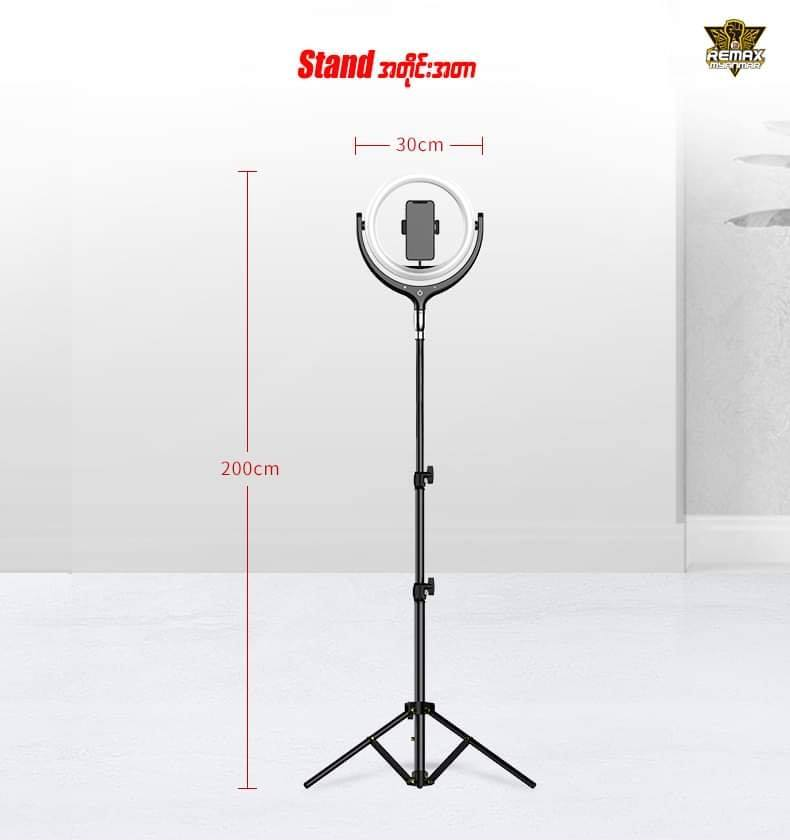 Tripod BeautyFill Light For Live Brodacast (RL-LT17)