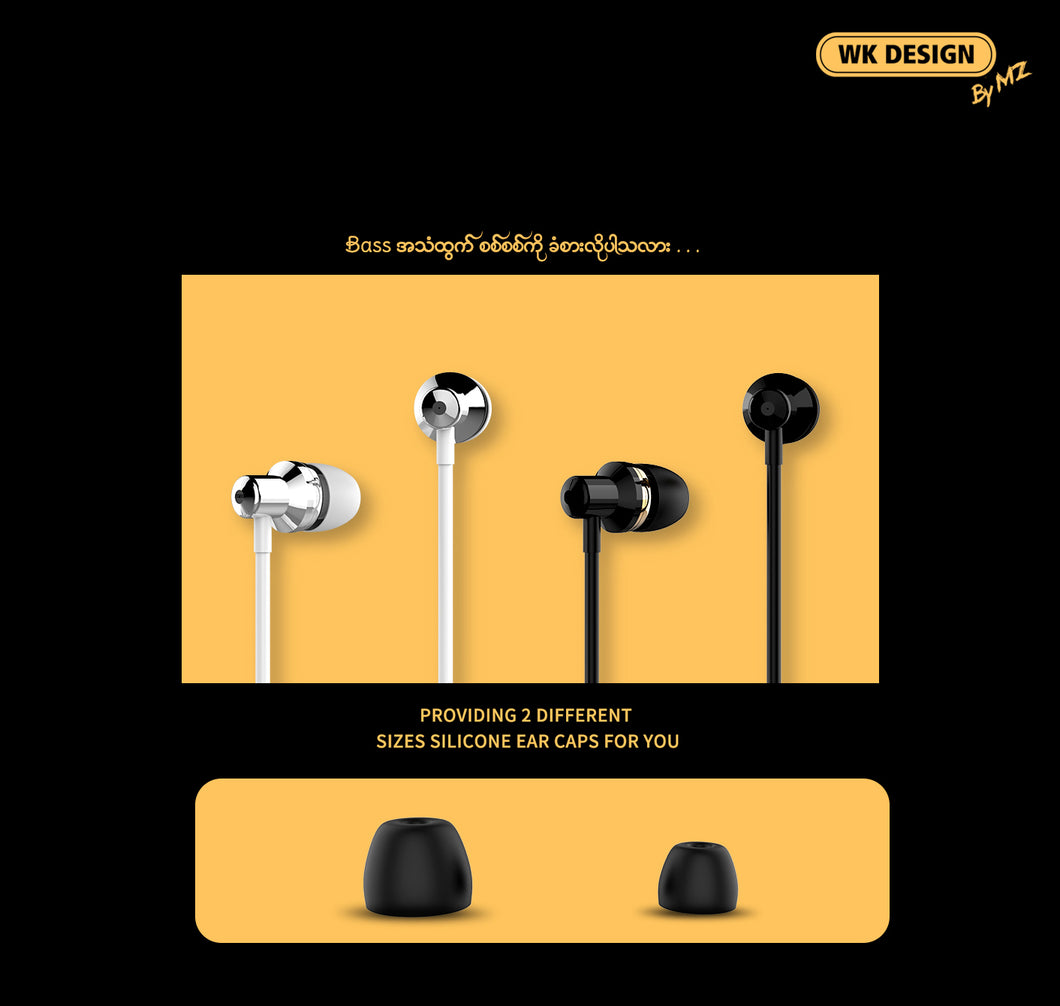WI90 WIRE EARPHONE