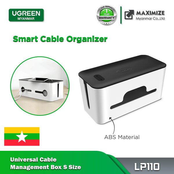 UGREEN OFFICIAL UNIVERSAL CABLE MANAGEMENT BOX