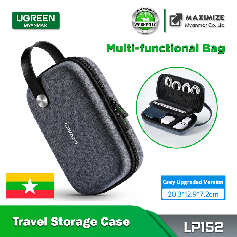 UGREEN TRAVEL STORAGE CASE (ACCESSORY MULTI-FUNCTIONAL)