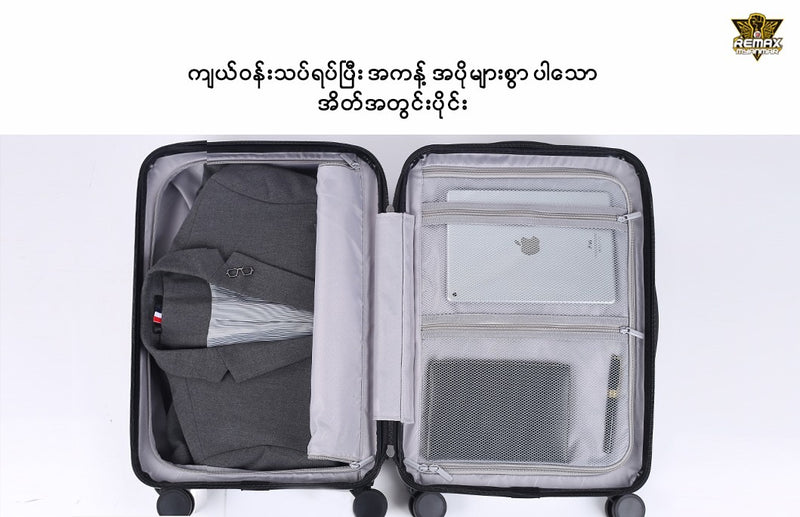 RL-SCO3 TRAVEL SERIES  FRONT OPEN COVER CHASSIS LUGGAGE