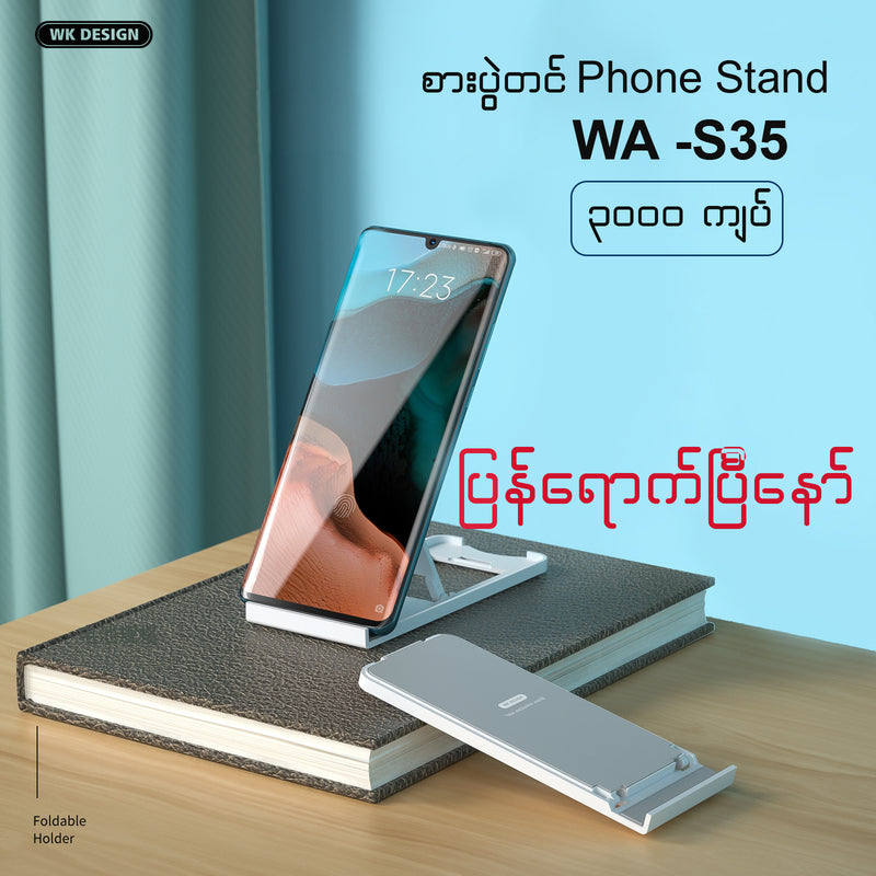 WA S35 - WK Design Mobile Phone Stand Holder, Lazy,phone holder stand,Adjustable Phone Holder ,Tablet Universal Mobile Phone Holder ,360 Degree Long Arm, TikTok Stand Live Stand Holder for iphone 11.iphone 12, xiaomi , android,all in one