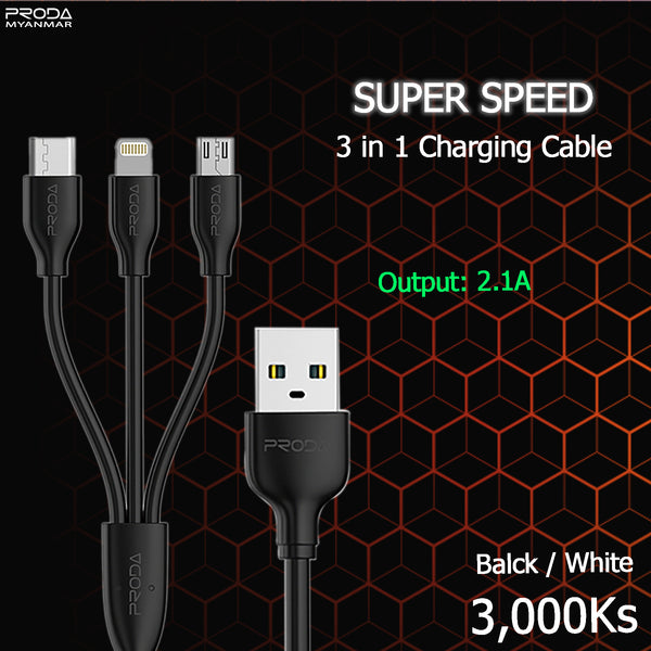 PRODA PC-02th 3IN1 SUPER SPEED FAST CHARGING CABLE