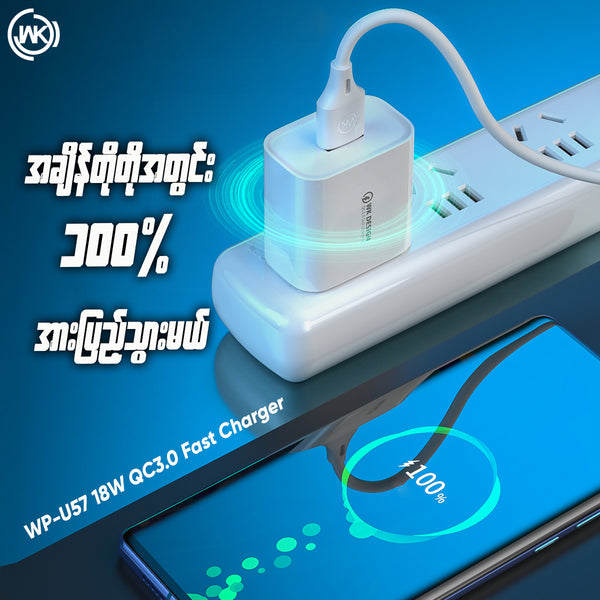WK WP-U57 (MICRO) MAXSPEED FAST CHARGER SET WITH MICRO CABLE ,Charger , USB Phone Charger , Mobile Phone Charger , Smart Phone Charger , Andriod Phone Charger , Muti port usb charger , quick charger , cell phone charger , wall charger , Portable Charger