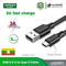UGREEN USB-A 2.0 TO TYPE-C CABLE NICKEL PLATING 1.5M,Cable , Type C Cable  , USB Type C Cable , USB C Charger Cable , Type C Data Cable , Type C Charger Cable ,Fast Charge Type C Cable , Quick Charge Type C Cable , the best USB C Cable