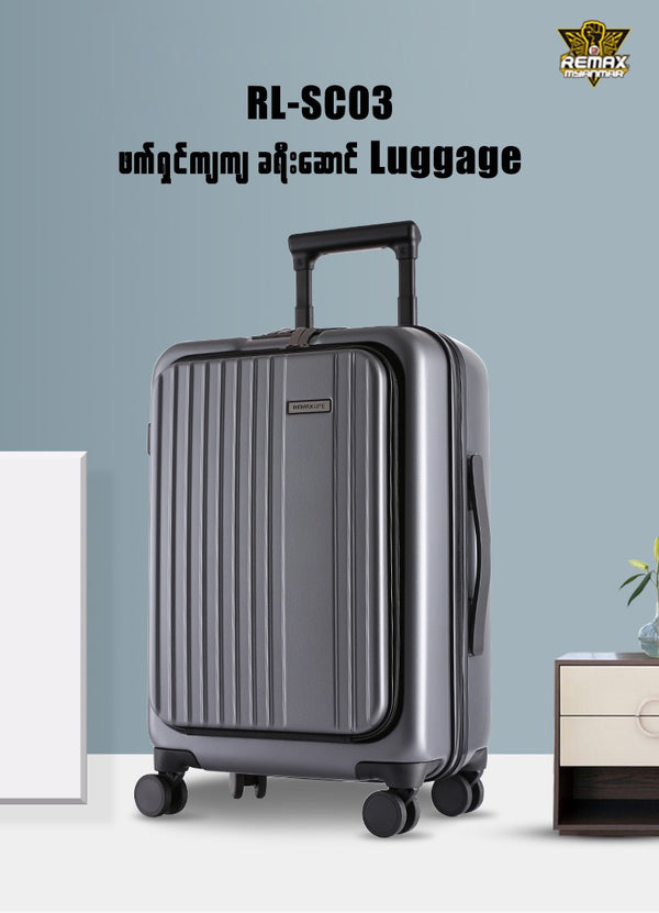 RL-SC03 TRAVEL SERIES  FRONT OPEN COVER CHASSIS LUGGAGE