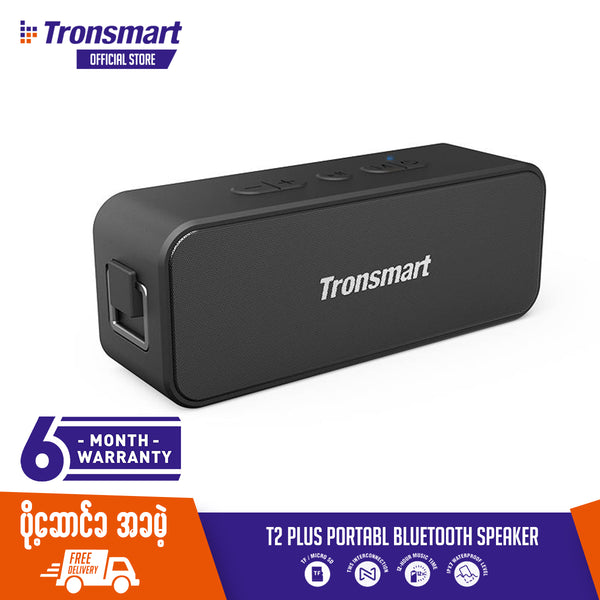 Tronsmart T2 Plus Portable Speaker , Bluetooth Speaker , Wireless Speaker , Desktop Speaker , Portable Speaker , Mini Bluetooth Speaker , wireless speaker for Phone , Computer , Music ,iPhone , iPad , Tablet , Bluetooth Speaker with SD Card ,Aux