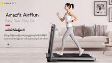 Load image into Gallery viewer, Amazfit  #Air_Run