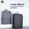 RL-SC07 CLASSIC BUSINESS BACKPACK