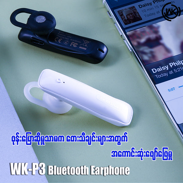 WK P3 Bluetooth Earphone , Single Bluetooth Earphone, Wireless Bluetooth Headset , Single Bluetooth Earbuds for music , Mono Bluetooth Headset , Best noise canceling Bluetooth Headset , Cheap Bluetooth Headset , ကြိုးမဲ့ဘလူးတုနားကြပ်