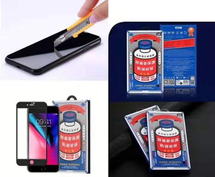 REMAX-(IPH 12)(5.4 INCHES)GL-27  SCREEN PROTECTOR TEMPERED GLASS FOR IPH 12,iPhone 12 tempered glass , iPhone 12 screen protector , Best screen protector for iPhone 12 , Glass screen protector , screen guard , မှန်မကွဲ , မှန်ကပ်