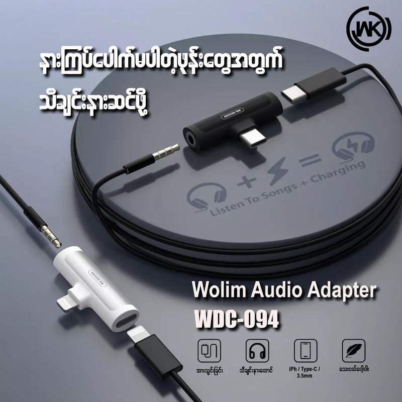WK WOLIM SERIES AUDIO ADAPATER CABLE WDC-094A TYPE-C TO (3.5MM) ,type c to 3.5mm adapter , type c to 3.5mm jack , converter , type c audio adapter , USB C to audio adapter , USB C to audio converter , usb c to audio jack , type c jack splitter