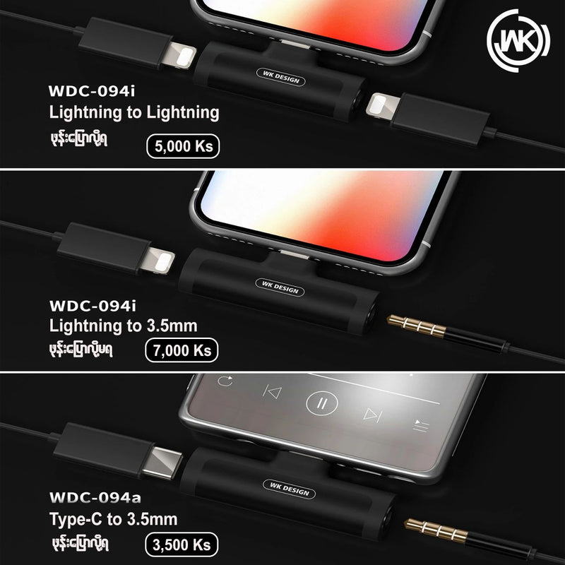 WK WOLIM SERIES AUDIO ADAPATER CABLE WDC-094I IPH TO (3.5MM) ,iPhone Earphone Adapter  , iPhone Audio Adapter , iPhone Audio Jack Adapter , iPhone Audio Jack Splitter ,  iPhone Lightning Adapter ,  Lightning to 3.5 mm  , Audio Connector for iPhone