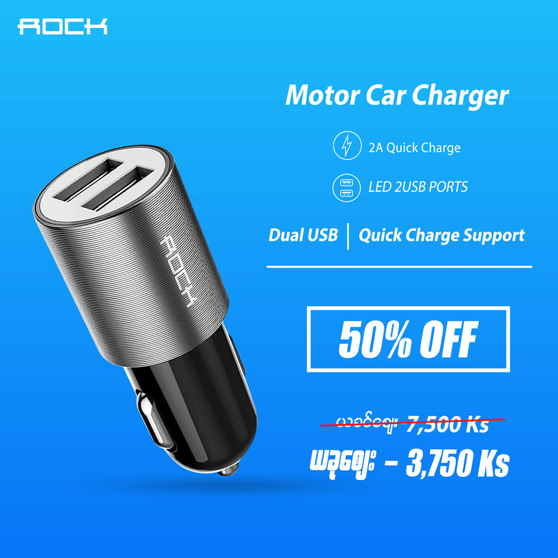 ROCK MOTOR Car Charger (2 Ports) /(2.1A)