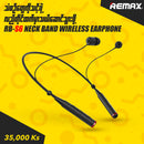 Remax Neckband Bluetooth Earphone (RB-S6),Neckband,Neckband Wireless Headset,Bluetooth Neckband Headphone,Best Neckband Headphone for running,Sport Bluetooth Headset for Apple, Android, wireless stereo headset,Neckband with noise canceling