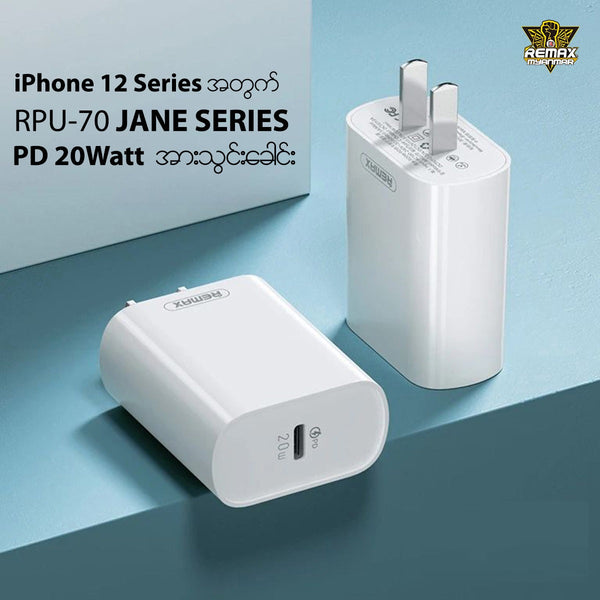 RPU-70 Jane Series PD 20 Watt Charger