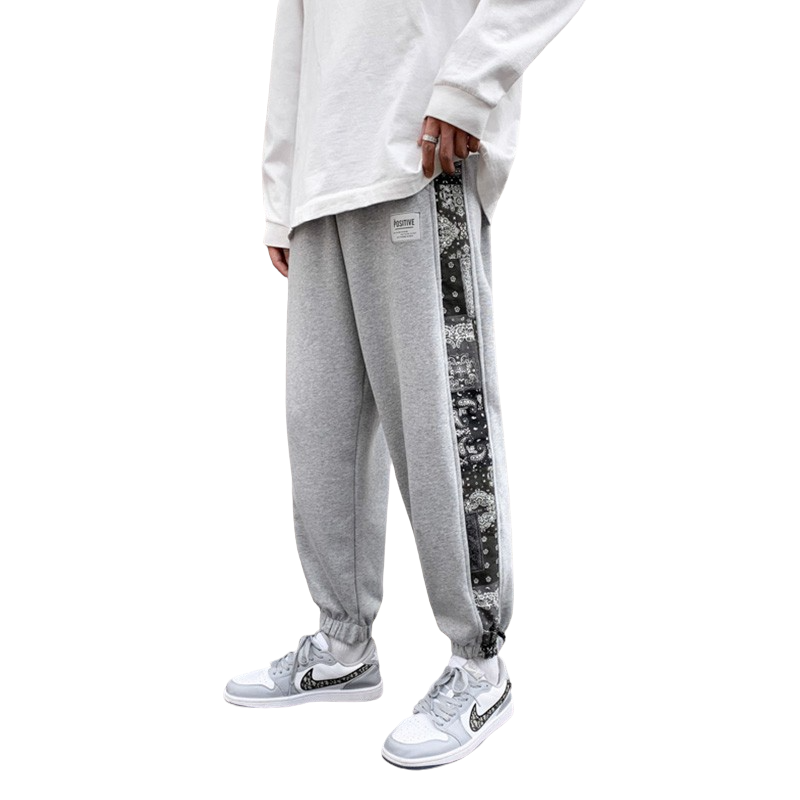 Flower Detailed Loose Joggers
