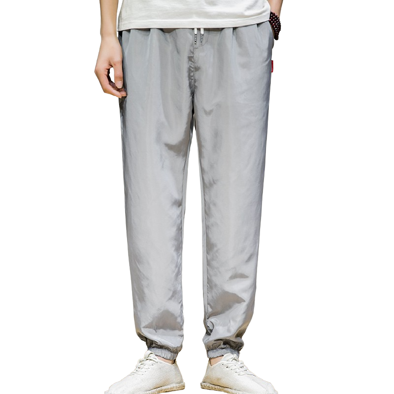 Reflective Fabric Pants