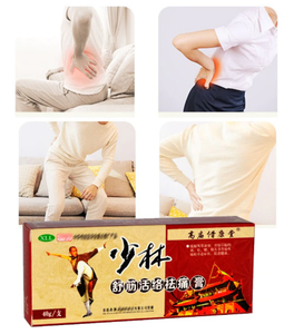 2019  Chinese Shaolin Natural Analgesic Cream 40 grams