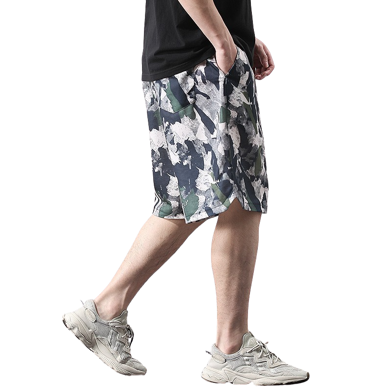 Loose-Fit Camouflage Shorts