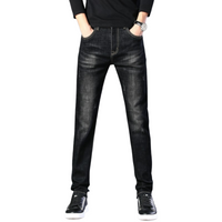 Regular Fit Cotton Jeans