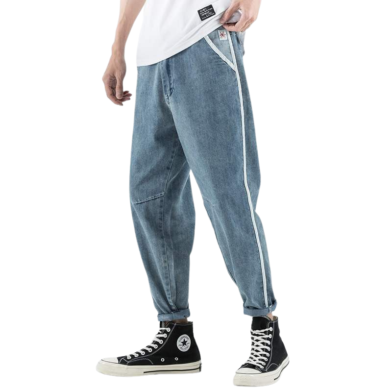 Denim Harem Joggers