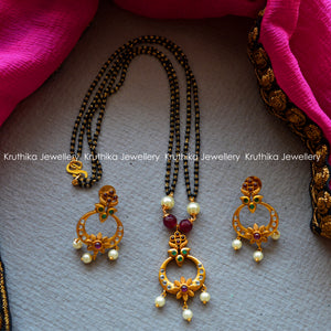 Nallapoosalu With Chandbali Pendant Set