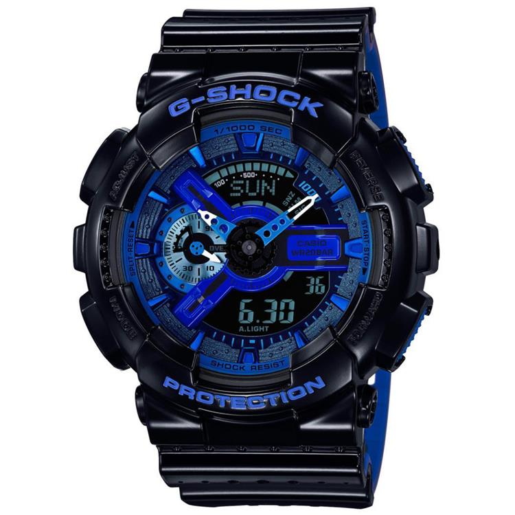 Casio G Shock Gents Strap Watch GA-110LPA-1AER