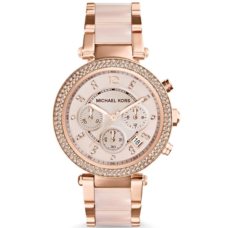 Michael Kors Parker Ladies Watch MK5896