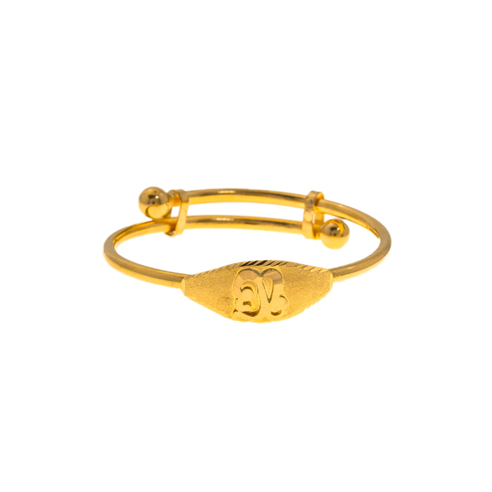 Pre-Owned Gold Adjustable Initial B Baby Bangle